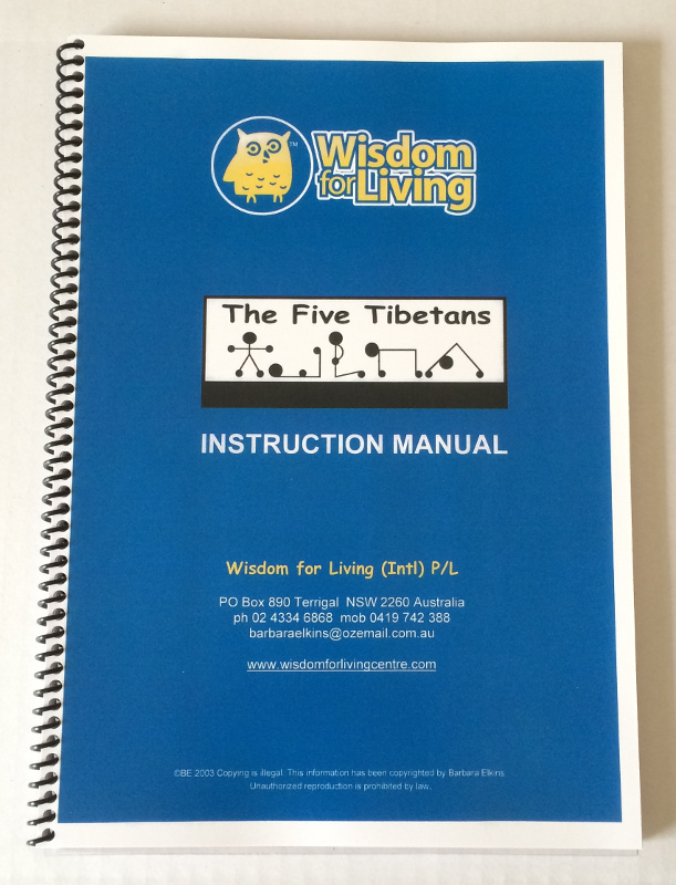 The Five Tibetans yoga instruction book