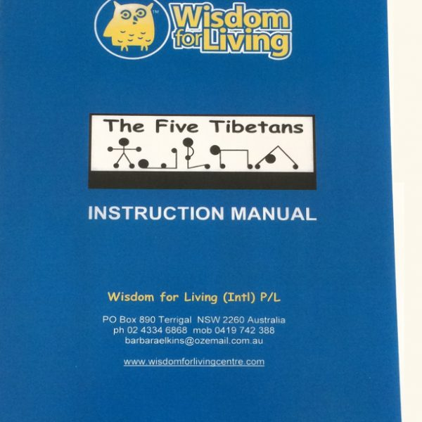 The Five Tibetans yoga instructions ebook